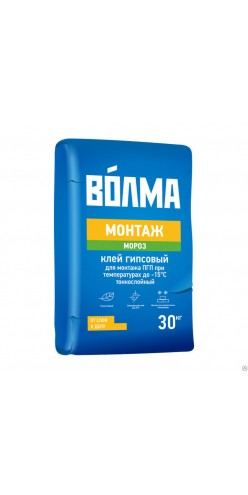 Клей для ПГП Волма-Монтаж Мороз 30кг (40шт\поддон)