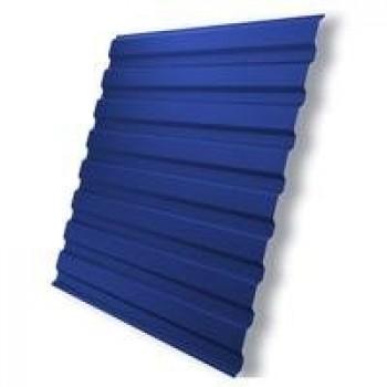 Профнастил НС20 шир. 1100/1150 ОН RAL5005 синий (СВ)